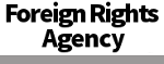 Foreign Rights Agency