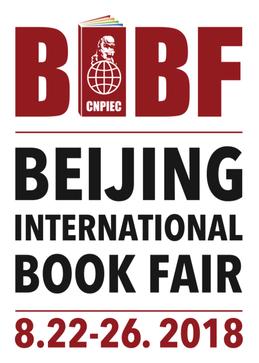 beijing-international-book-fair-2018
