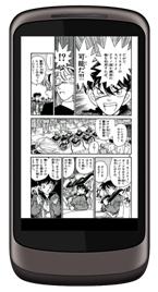 ソク読みAndroid版ビューア