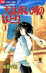 「ソク読み」が小学館人気3作品の無?試し読みを4月14日より期間限定でスタート!