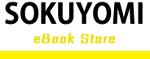 SOKUYOMI