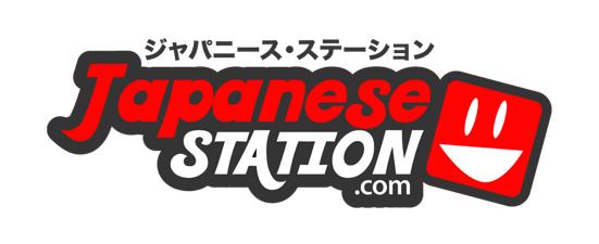 japanese-station